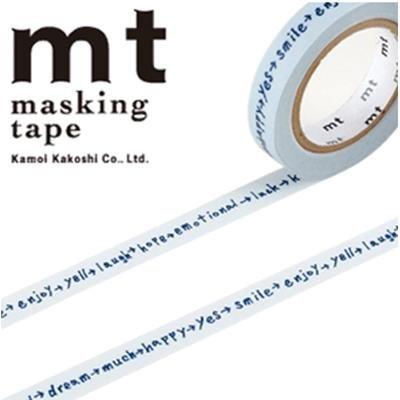 MT masking tape shiritori gray