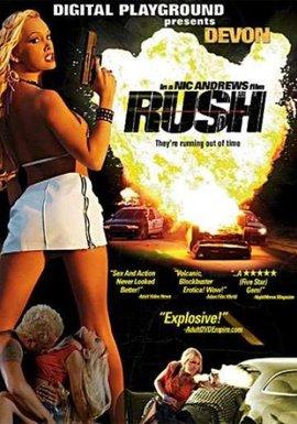 Digital Playground rush - (DVD)