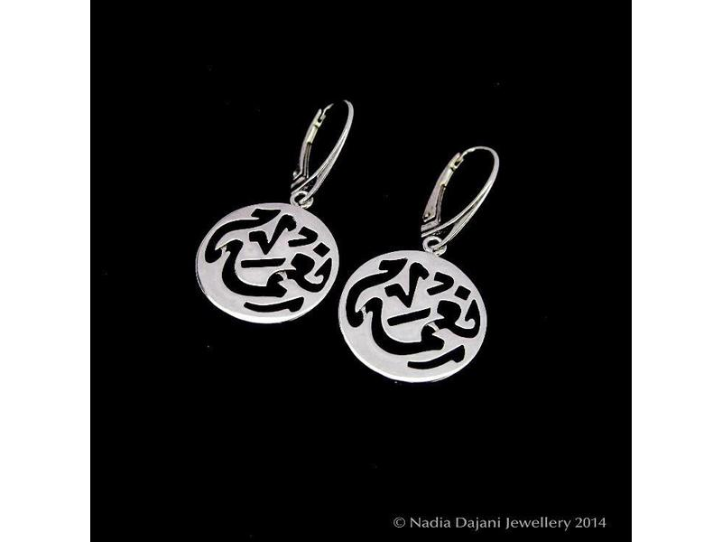 NIMAH SILVER EARRING, SILVER FRENCH CLASP