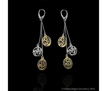 3 SALAM WORD SHOWER EARRINGS