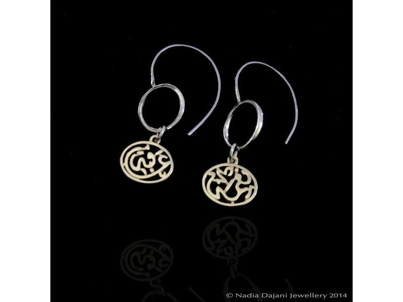 NIMAH EARRING ON LARGE HOOK & HOOP