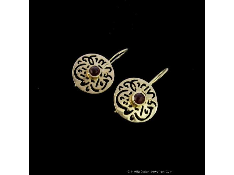 ROUND MASHA ALLAH EARRINGS WITH CABS