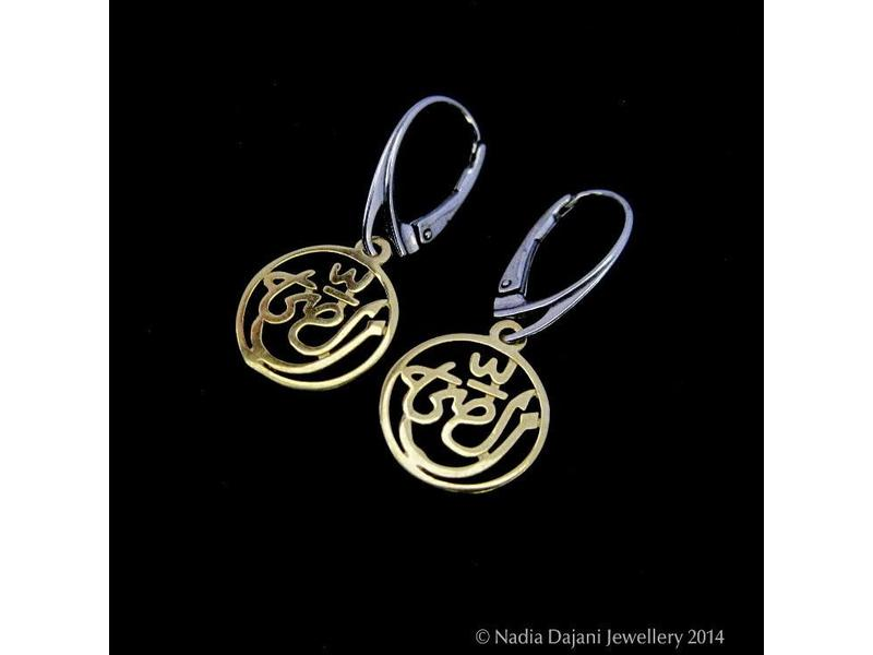 SILVER FRENCH HOOK, GP WORD EARRING