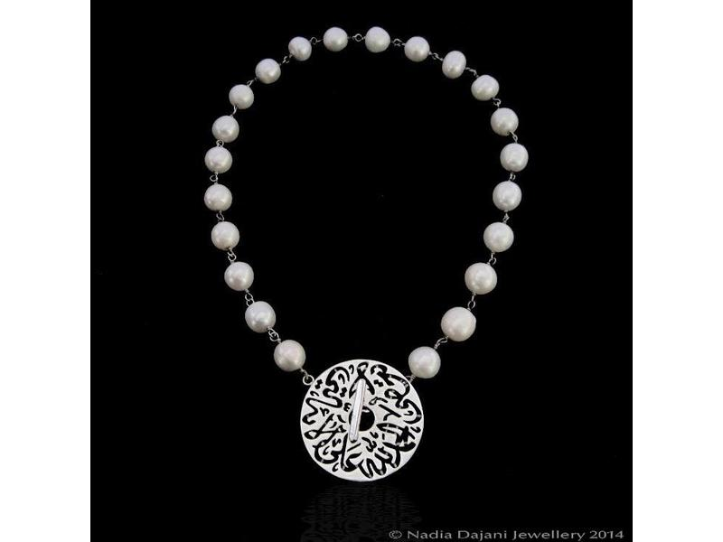 LARGE PEARL NECKLACE W/ DISC CLOSURE, SHORT