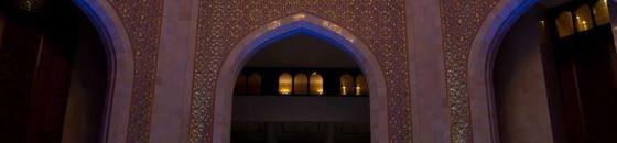 AL-BUSTAN PALACE HOTEL, MUSCAT