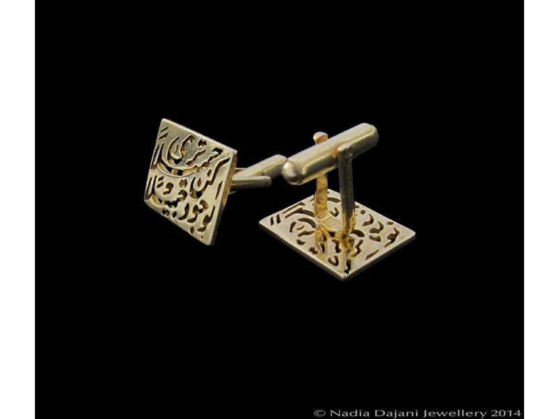 BE BEAUTIFUL SILVER GOLD PLATED CUFFLINKS