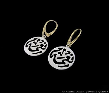 NIMAH SILVER, SILVER GP GOLD PLATE FRENCH CLASP