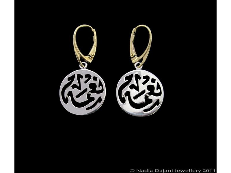 NIMAH SILVER EARRINGS WITH GP FRENCH CLASP
