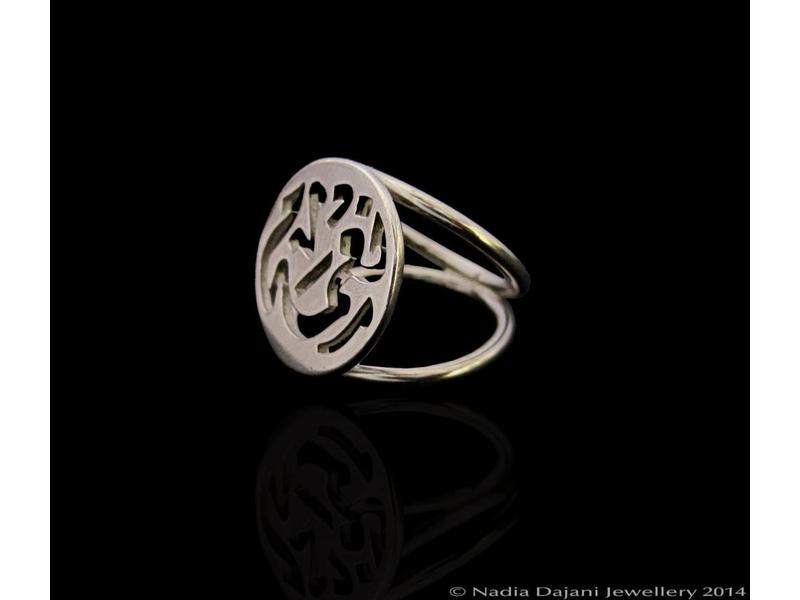 SILVER NIMAH RING WELLBEING