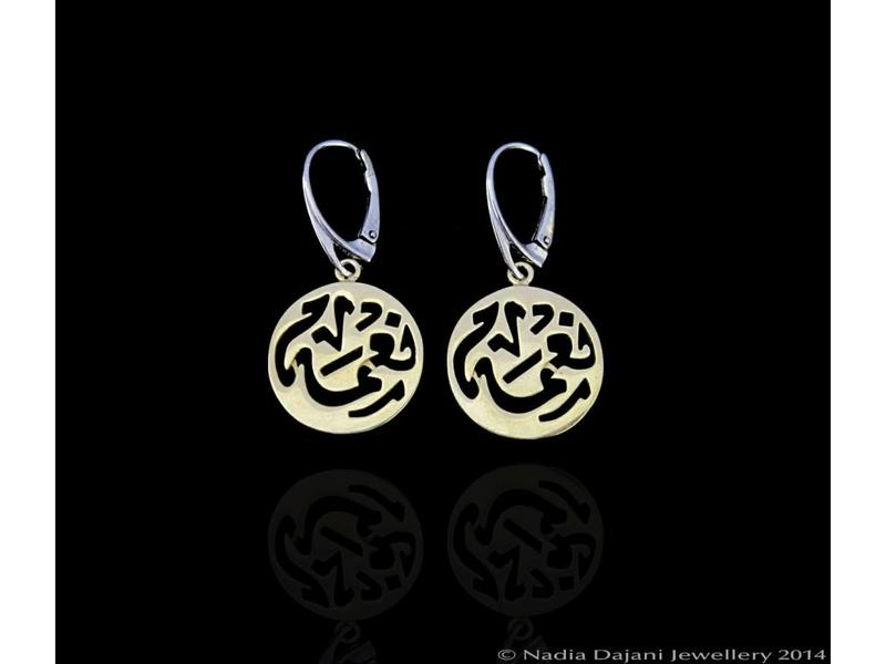 GP NIMAH EARRINGS WITH SILVER FRENCH HOOK