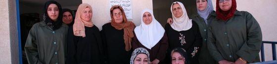 AL-QADISIYYA COOPERATIVE