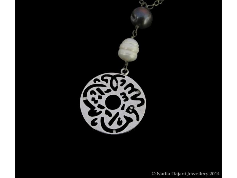 LONG NECKLACE WITH MASHA ALLAH