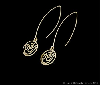 LARGE HOOK EARRINGS WITH SALAM WORD