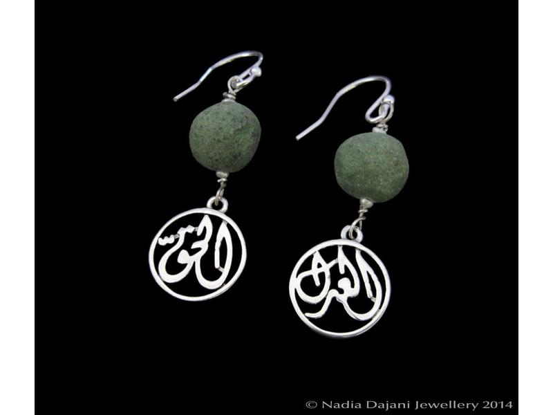 KUNOUZ EARRING WITH SALAM WORD