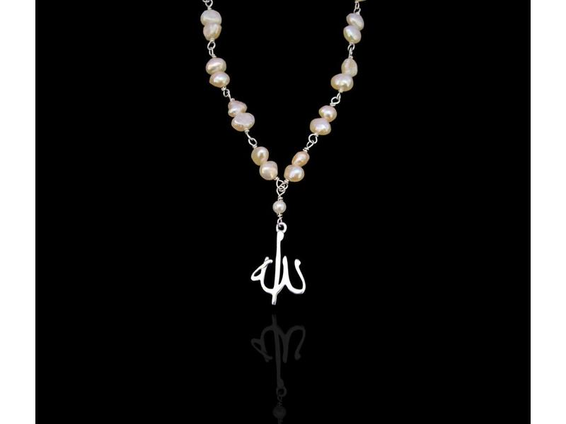 STONE WIRE NECKLACE WITH ALLAH PENDANT