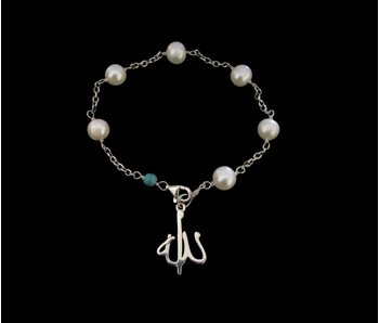 CHAIN AND PEARL BRACELET WITH ALLAH
