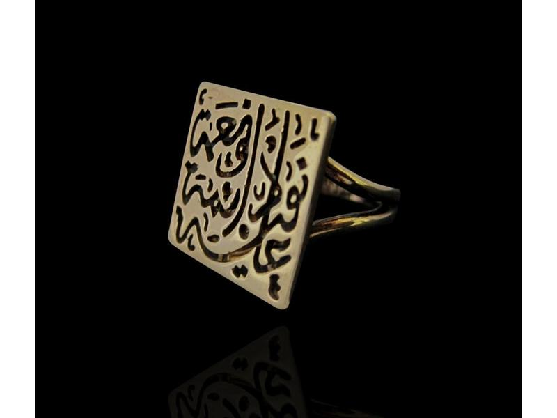 NIMAH AFIA RING GOLD PLATED