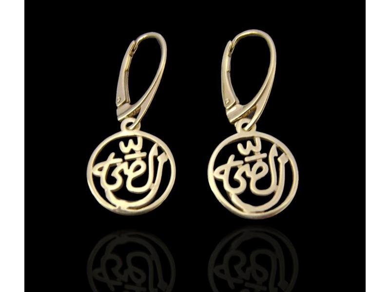 SALAM EARRING SMALL GOLD PLATED