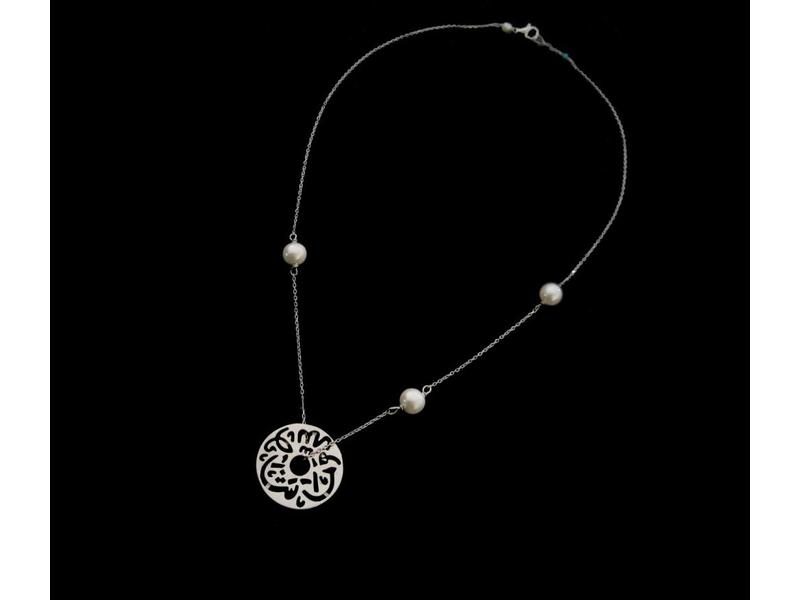 SMALL SILVER W PEARLS ON SILVER CHAIN