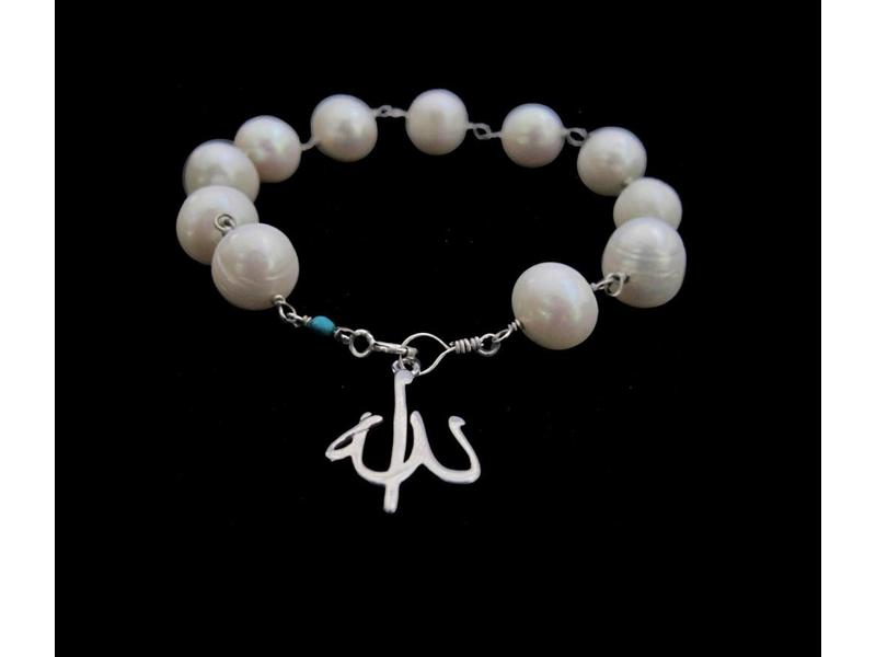 LARGE PEARL BRACELET WITH ALLAH