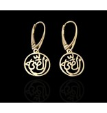 SALAM EARRING GOLD PLATED WITH FRENCH HOOK