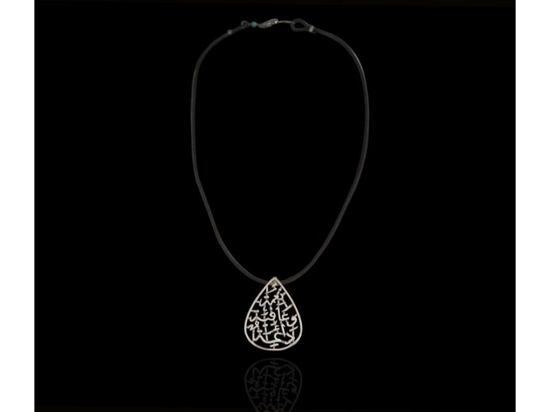 NIMAH OVAL PENDANT NECKLACE ON LEATHER