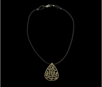 NIMAH PENDANT ON LEATHER NECKLACE