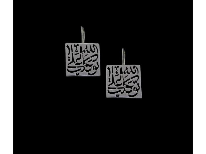 TAWAKALT SILVER EARRINGS