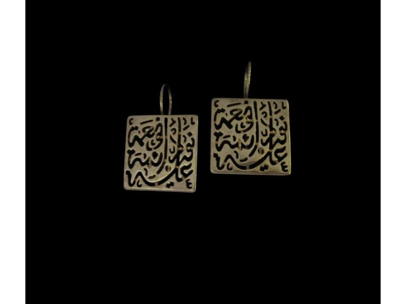 NIMA AFIA SILVER GP SQUARE EARRINGS