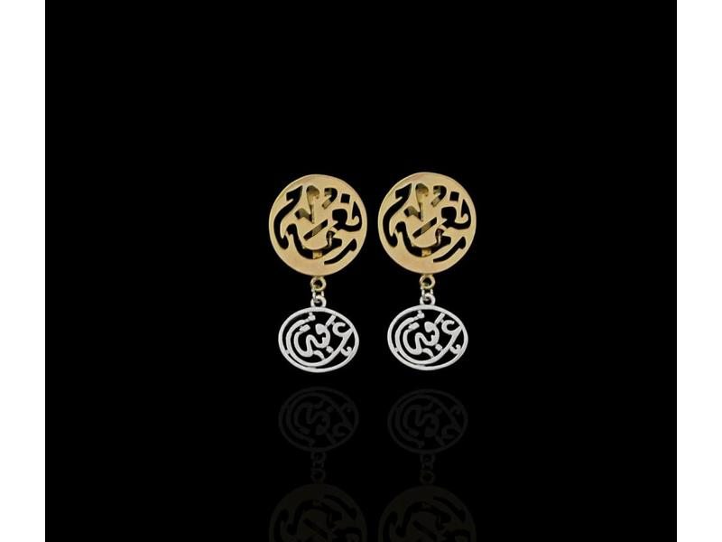 CLIP ON EARRING NIMAH WITH AFIA PENDANT