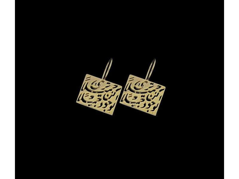 KUN JAMEELAN SILVER GP EARRINGS