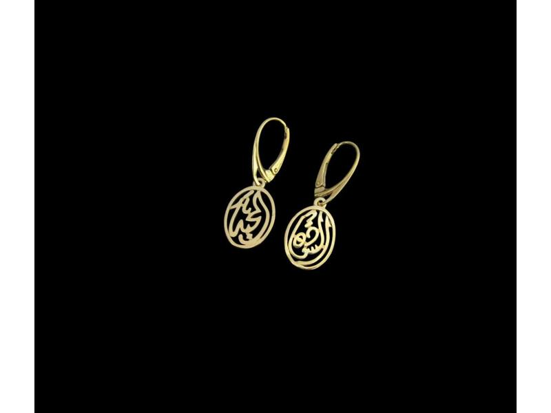 SILVER GOLD PLATED LIGHT WORD EARRINGS