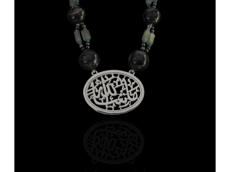 EMBROIDERED MASHA'ALLAH OVAL NECKLACE