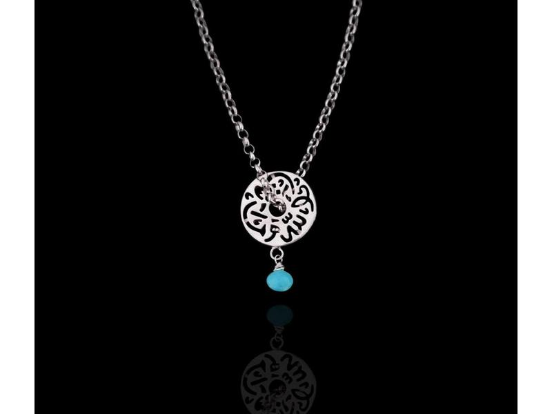 THICK SILVER CHAIN WITH MASHA'ALLAH DISC AND TURQUOISE STONE