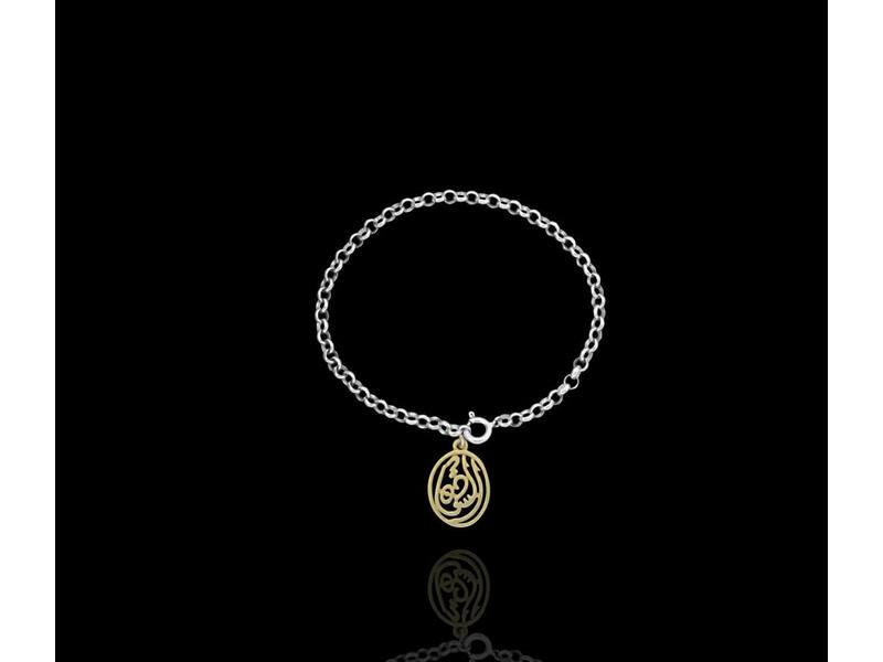 TWO TONE SILVER STRING BRACELET WITH GP SALAM WORD