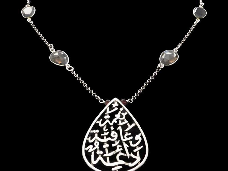 SILVER CHAIN WITH SILVER BORDERED GEMSTONES AND NIMAH AFIA PENDANT