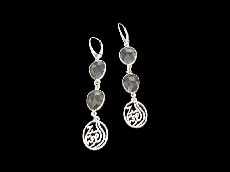 EARRING WITH FRENCH HOOKS, TWO GEMSTONES WITH SILVER BORDER AND SALAM WORDS