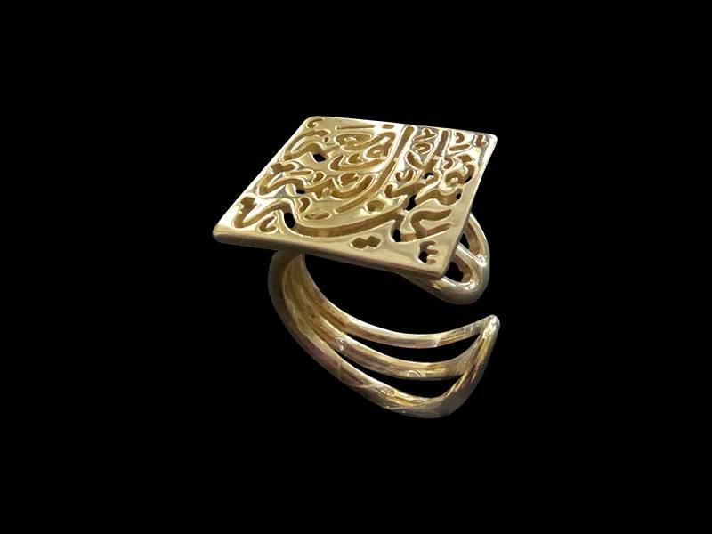 NIMA AFIA DAIMA RING TRIPLE BAND, GOLD PLATED