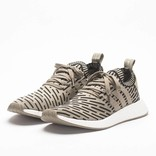 adidas nmd R2 pk trace cargo