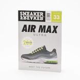 Sneaker Freaker Mag 33