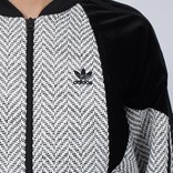 Adidas track top chalk white/black