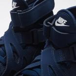 Nike Womens Air Unlimited Binary Blue/White