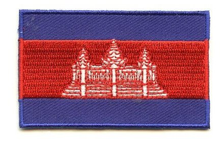 flag patch Cambodia