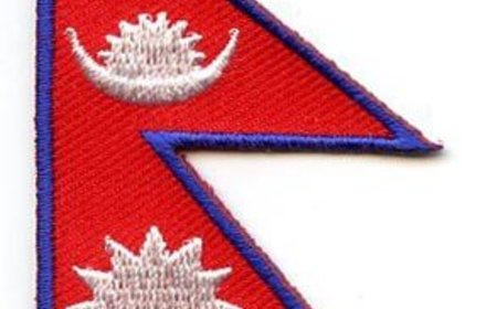flag patch Nepal
