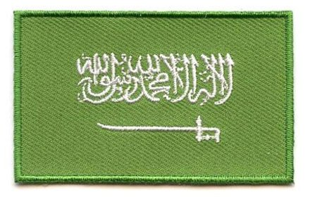 flag patch Saudi Arabia