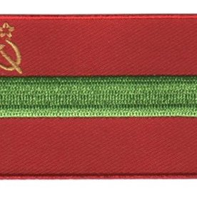 BACKPACKFLAGS flag patch Transnistria