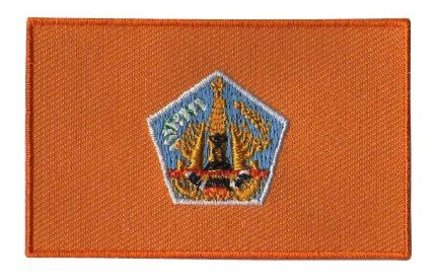 flag patch Bali