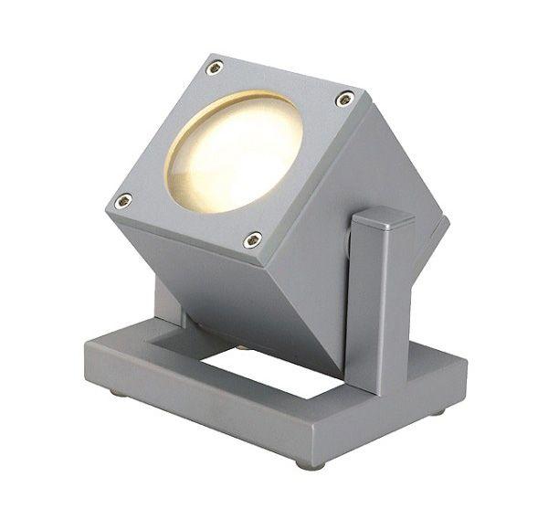 CUBIX I, zilvergrijs, GU10, Energy Saver max. 25W
