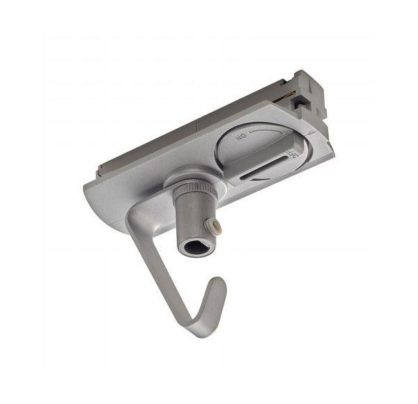 Adapter voor 1-fase HV-spanningsrail, zilvergrijs, elektrisch met haak