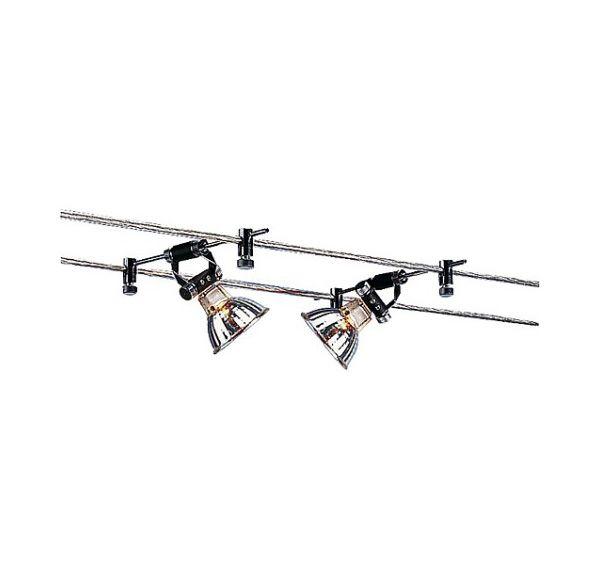 COSMIC LAMPHOUDER, richtbaar, zwart, MR16, max. 35W, 2 stuks